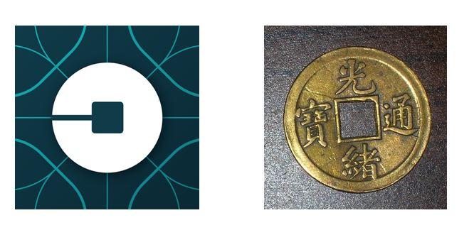 uber's new logo, 14 things that inspired the new Uber Logo, PROTECH